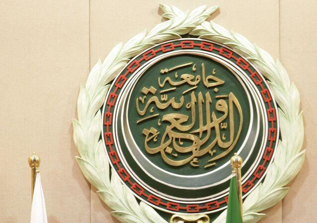 Logo de la Ligue arabe