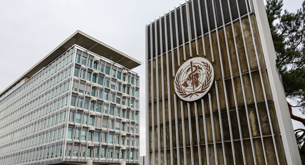Le Siège de l'Organisation mondiale de la santé à Genève