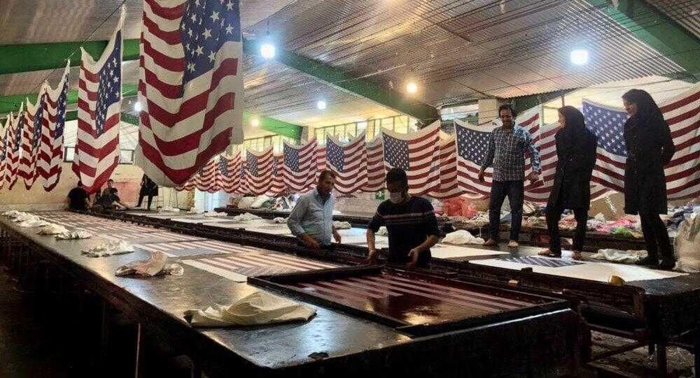 Fabrication de drapeaux US en Iran