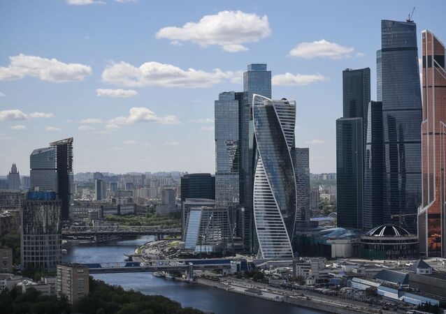 La vue du quartier d'affaires Moskva-City, le Centre de commerce international de Moscou