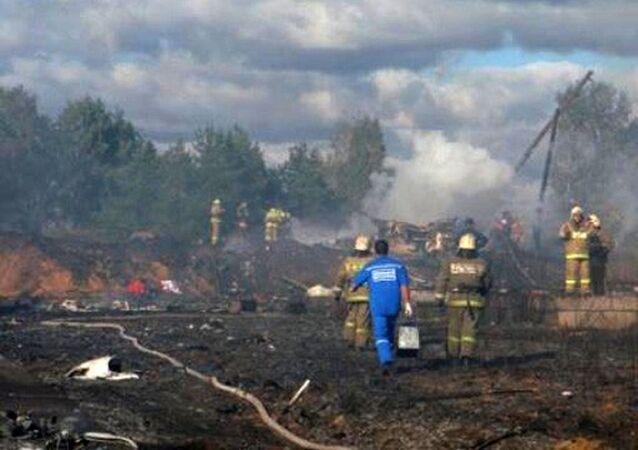 Crash de Iaroslavl
