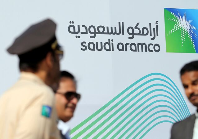 Logo de Saudi Aramco, photo d'illustration