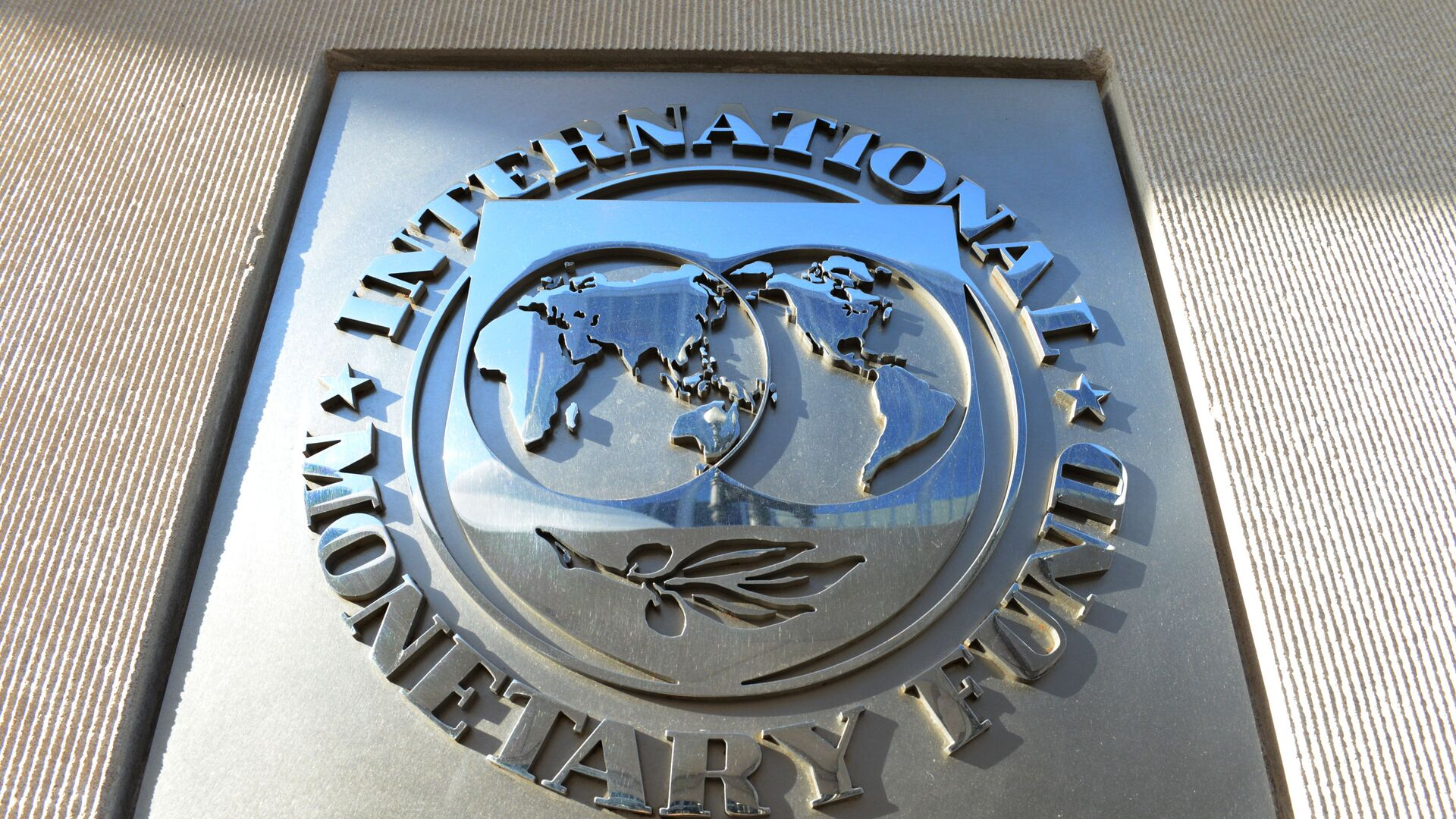 Le Fonds monétaire international - Sputnik France, 1920, 26.08.2021