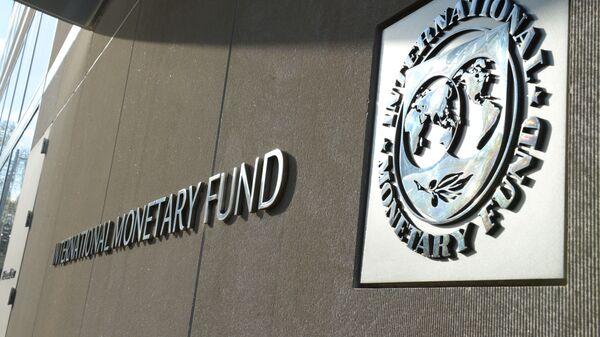 Le Fonds monétaire international - Sputnik France