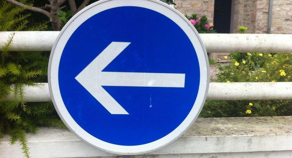 Une flèche de direction