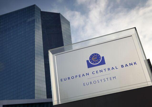 Le siège de la Banque centrale européenne à Francfort, Allemagne