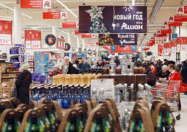 Un hypermarché Auchan en Russie