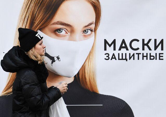 Publicité de masques de protection