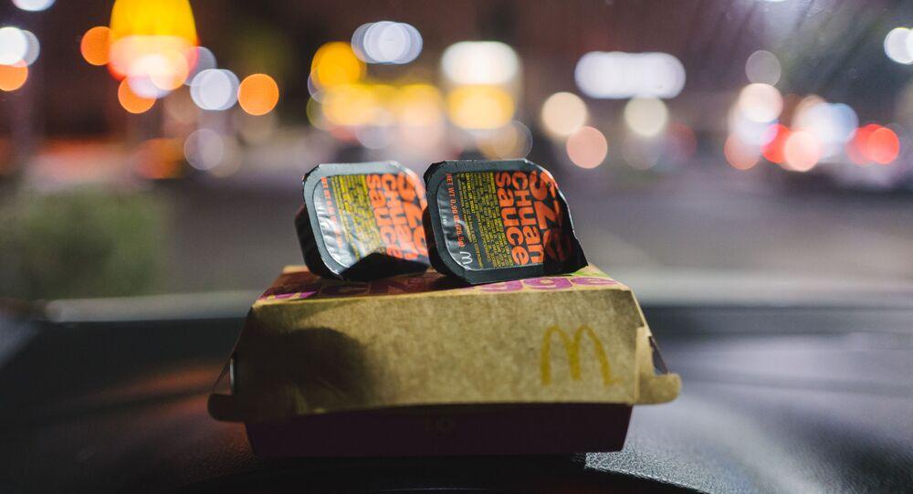 Une sauce de McDonald's