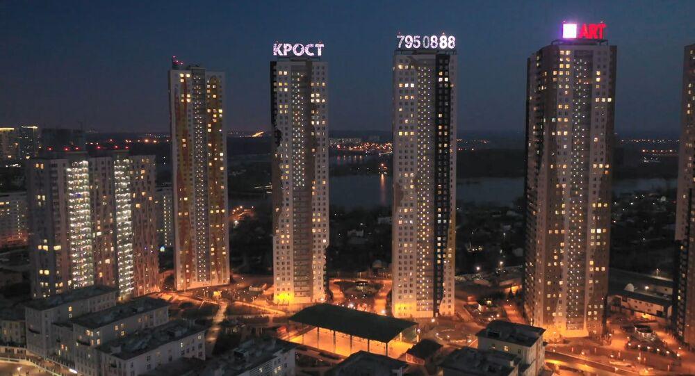 Un «spectacle de lumières» en soutien au personnel soignant dans la région de Moscou