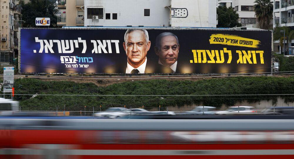Benny Gantz et Benyamin Netanyahou