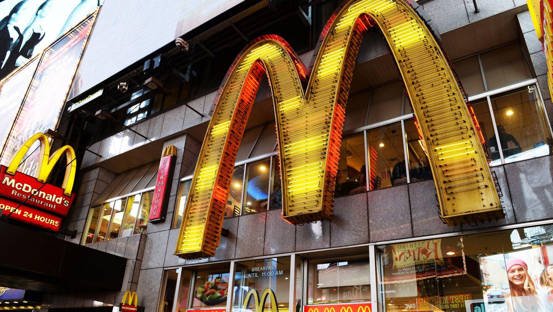 Un McDonald's - Sputnik France, 1920, 02.09.2021