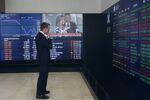 L'Australian Securities Exchange, la principale bourse australienne