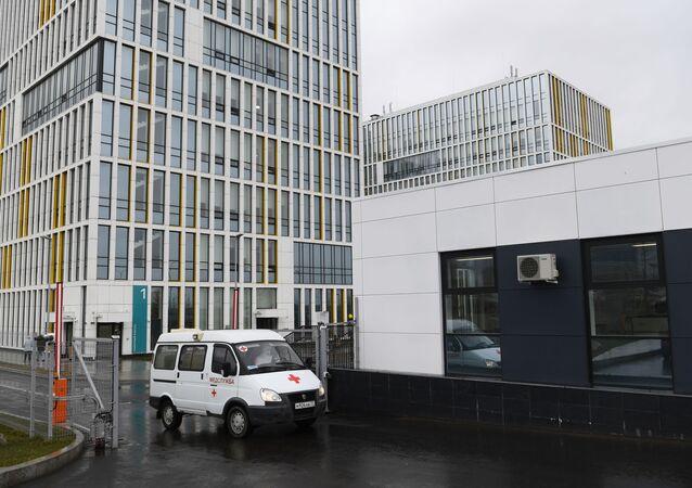 L'hôpital de Kommounarka à Moscou