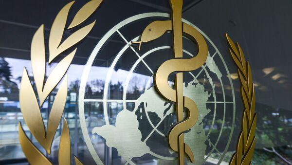 Logo de l'OMS - Sputnik France