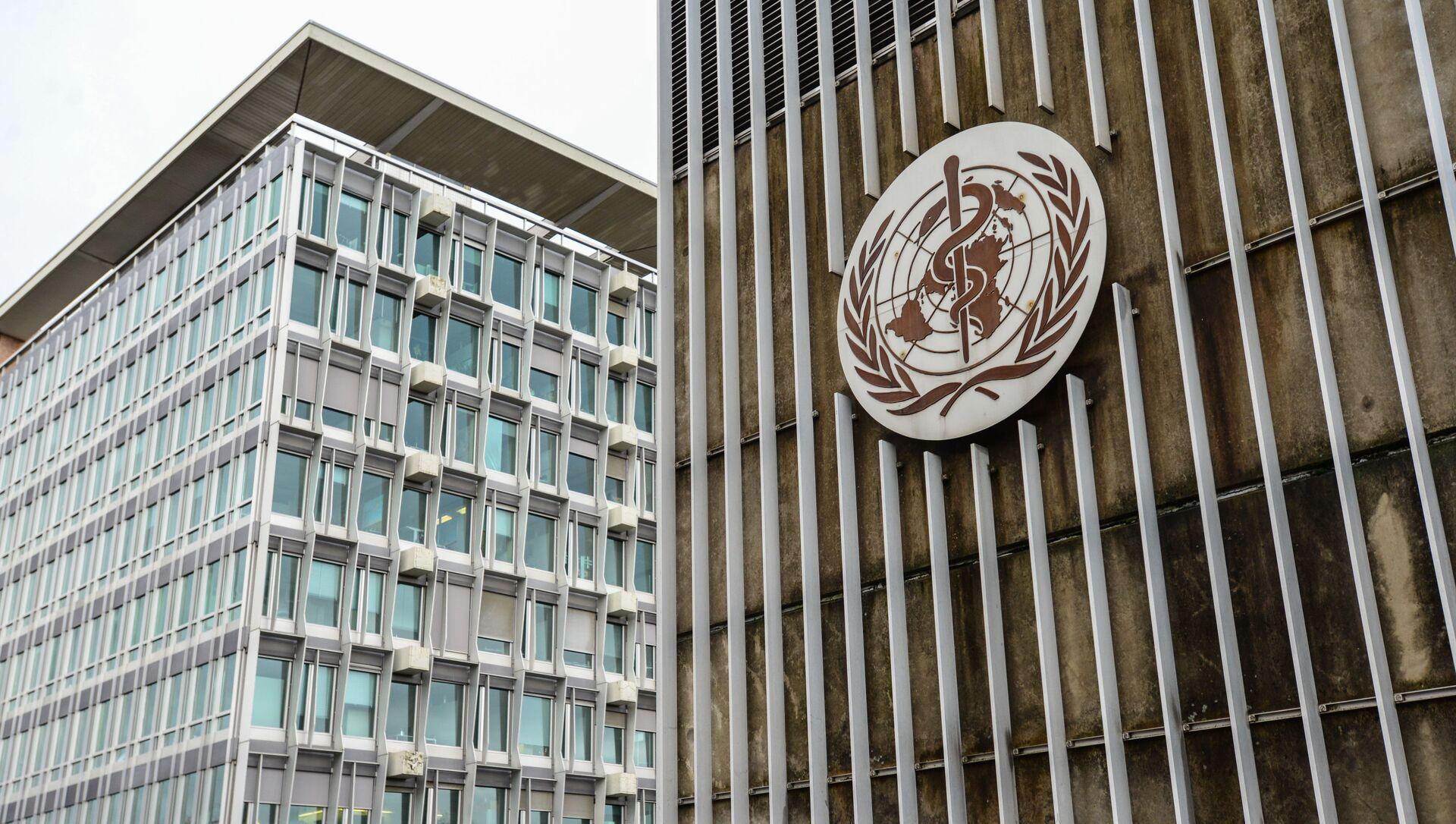 Le siège de l'Organisation mondiale de la santé (OMS) à Genève - Sputnik France, 1920, 27.08.2021