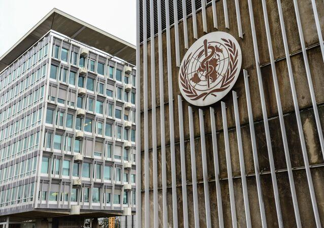Le siège de l'Organisation mondiale de la santé (OMS) à Genève