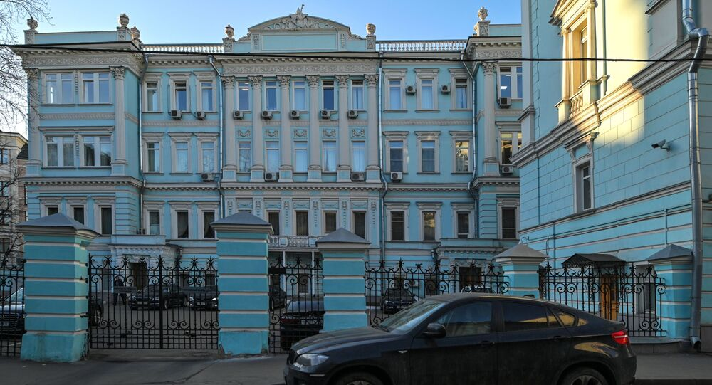 Ministère russe de la Culture