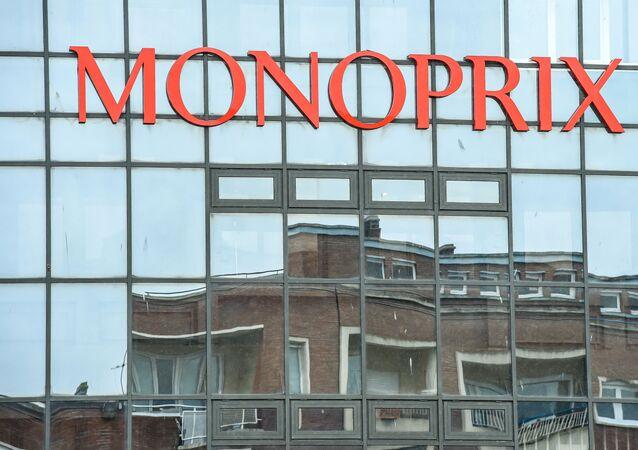 Logo de Monoprix