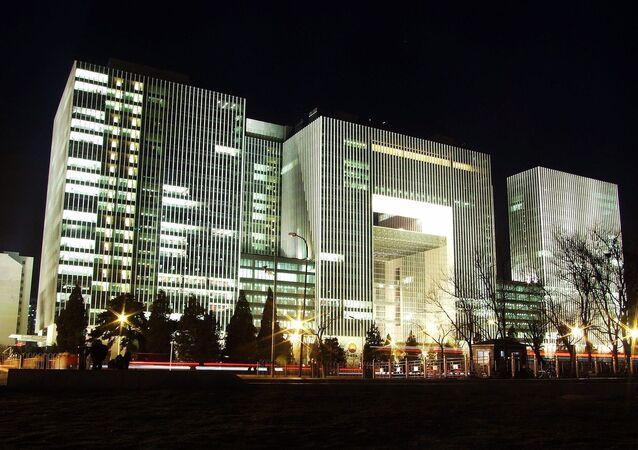 Le quartier général de la Société nationale du pétrole de Chine