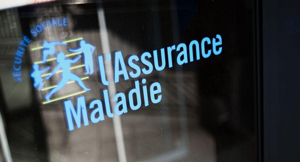 Logo de l'Assurance maladie (image d'illustration)
