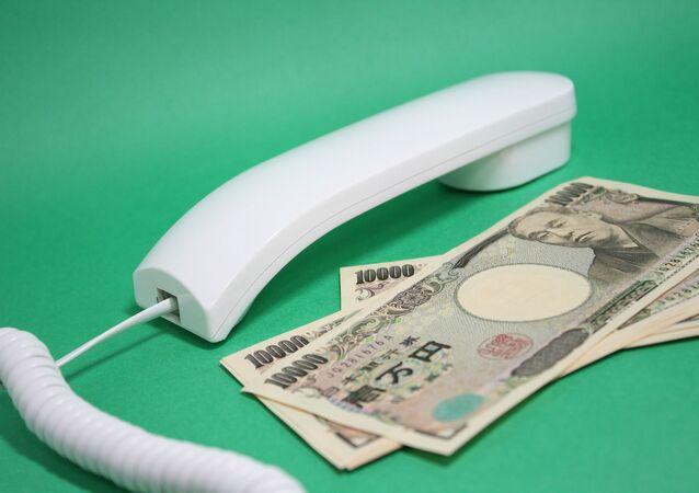 Des yens