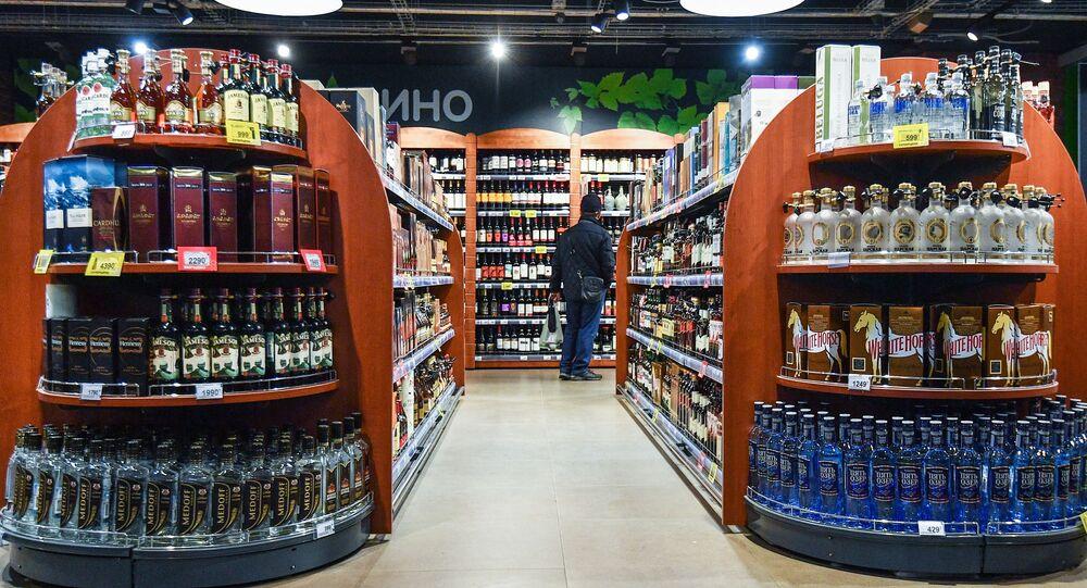 Un magasin d'alcool, image d'illustration