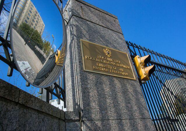 L'ambassade de Russie à Washington