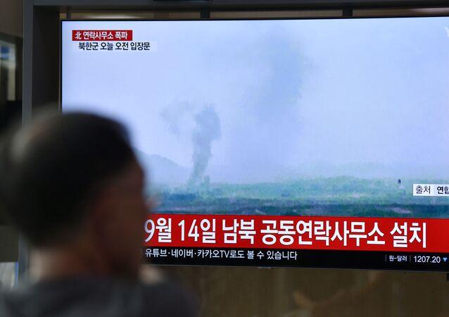 L'explosion du bureau de liaison diffusée à la télévision