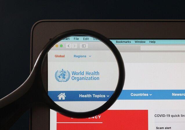 Le site de l'Organisation mondiale de la santé