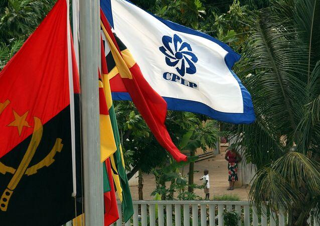 Drapeau de la CPLP