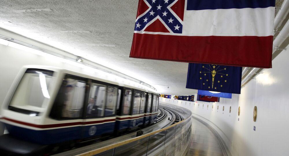 drapeau du Mississippi