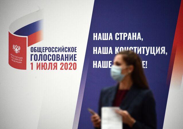 la Commission centrale des élections