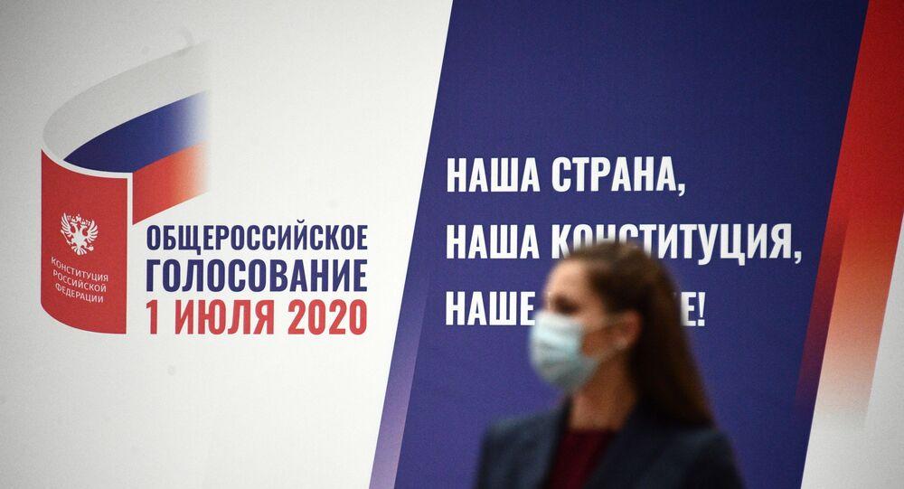 Russie : Vladimir Poutine autorisé à se maintenir au pouvoir jusqu'en 2036