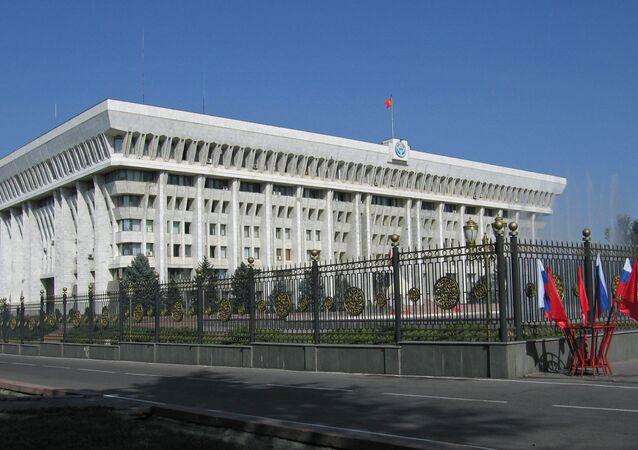 Siège du gouvernement kirghiz à Bichkek