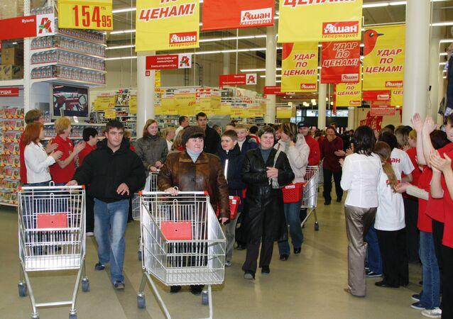 Dans un hypermarché Auchan de Moscou