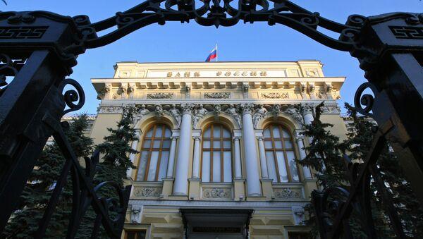 Banque centrale de Russie - Sputnik France