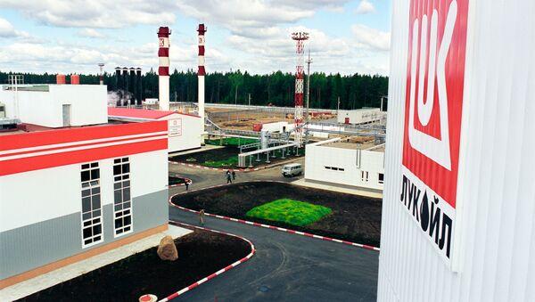 Une raffinerie de pétrole de Lukoil - Sputnik France
