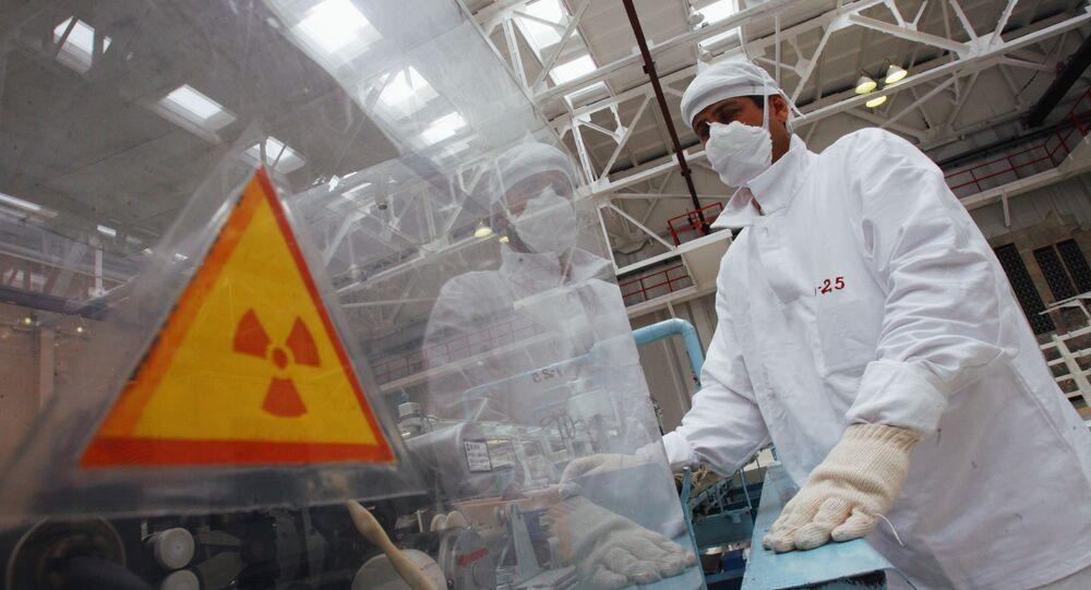 Usine de combustible nucléaire