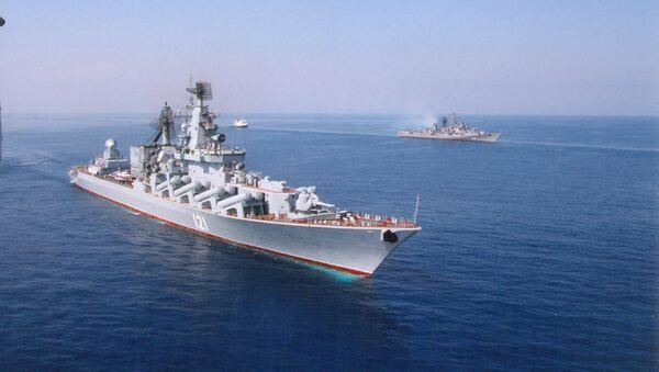 Гвардейский ракетный крейсер Москва - Sputnik France