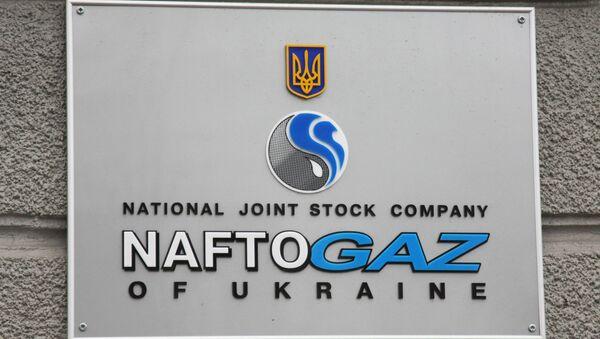 Вывеска на здании компании Нафтогаз Украины - Sputnik France