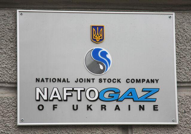 Le groupe Naftogaz Ukraine
