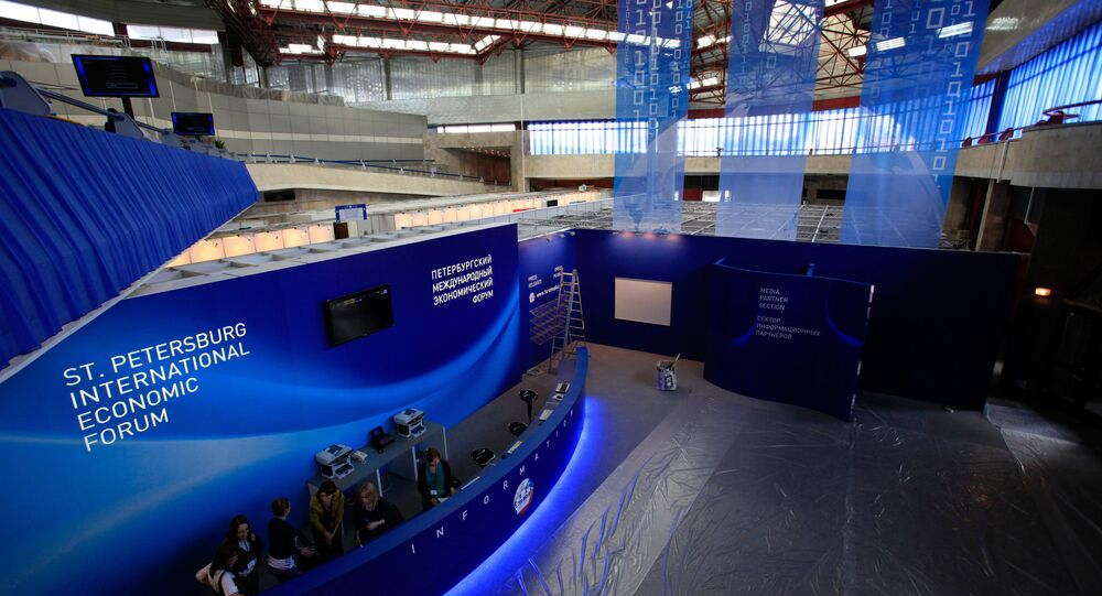 Forum économique international de Saint-Pétersbourg