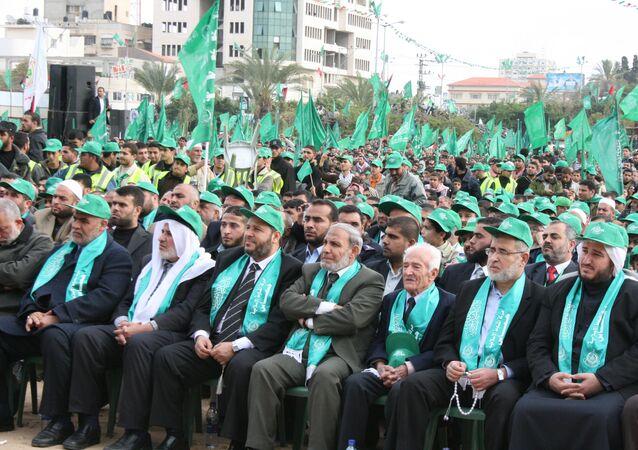 Manifestation solennelle du Hamas. Arhives