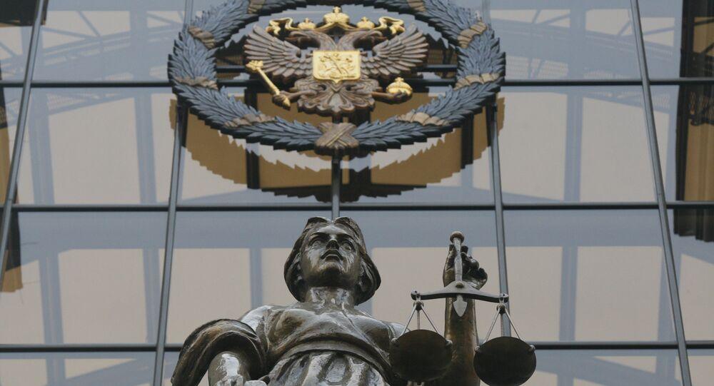 La Cour suprême de Russie