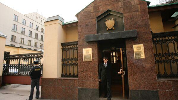 Здание Генеральной прокуратуры РФ - Sputnik France