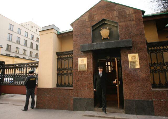 Le Parquet général de la Fédération de Russie
