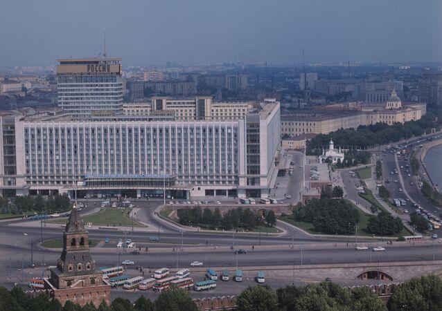 Hôtel Rossia à Moscou. Archives