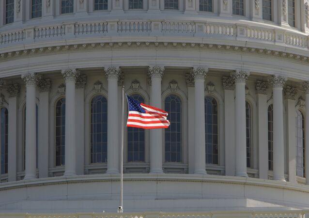 bâtiment du Sénat américain