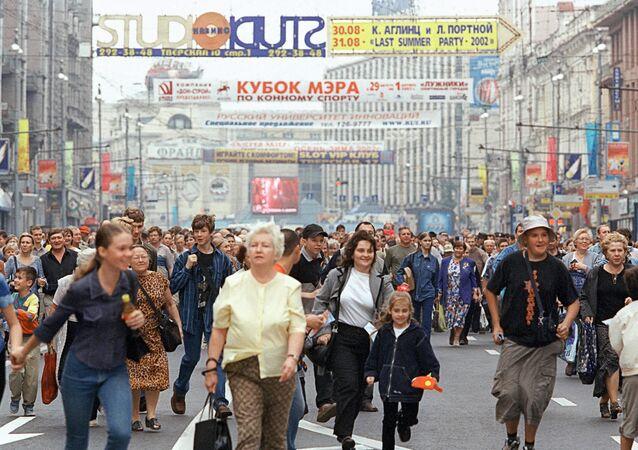 Une des artères centrales de Moscou